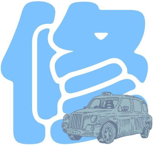 宜修车-奔驰,宝马,奥迪技术与店面服务